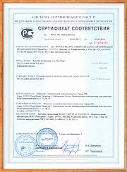 c-item-04 (1)